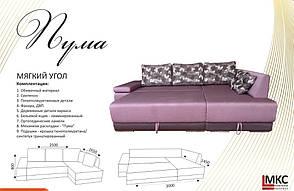 Угловой диван «Пума», фото 2