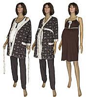 NEW! Теплые комплекты в роддом, для беременных и кормящих мам - MindViol Soft Venzel Brown ТМ УКРТРИКОТАЖ!