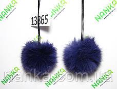 Меховой помпон Кролик, Фиолет, 7 см, пара 13865, фото 3