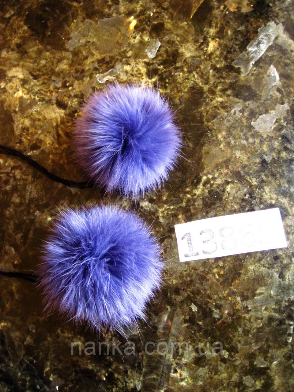 Меховой помпон Кролик, Фиолет, 7 см, пара 13865