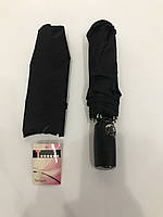 Зонт складной мужской арт. 71, фото 1