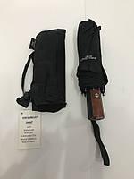 Зонт складной мужской арт. FM3920, фото 1