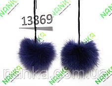 Меховой помпон Кролик, Фиолет, 7 см, пара 13869, фото 3