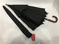 Зонт-трость мужской арт. 2014, фото 1