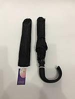 Зонт складной мужской арт. 133, фото 1