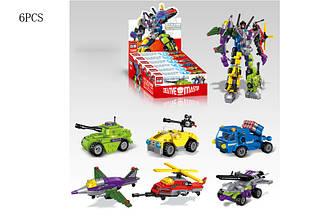 """Конструктор роботи Transformer """"BRICK"""" 1404 (16 уп по 6шт) 6 видів, можна з 6-ти зібрати трансформер, в диспле"""
