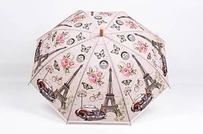Зонт для девочки бежевый