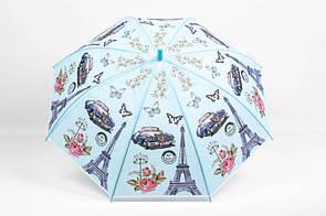 Зонт трость для девочки голубой