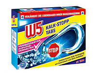 Таблетки от накипи W5 Kalk-Stopp Tabs 51 шт.