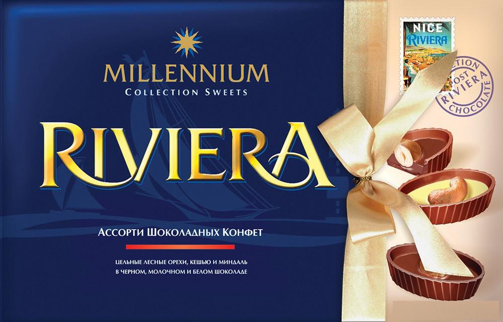 """Конфеты """"Millennium Riviera"""" ассорти шоколадных конфет 125г"""