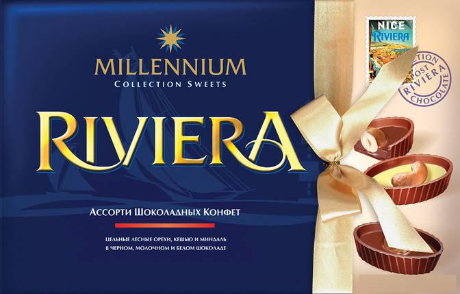 """Конфеты """"Millennium Riviera"""" ассорти шоколадных конфет 125г, фото 2"""