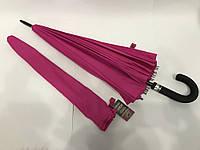 Зонт-трость женский арт. A133, фото 1