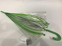 Зонт-трость женский арт. SP107, фото 1