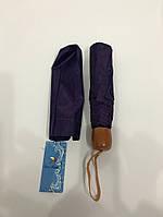 Зонт складной женский арт. 3401CK, фото 1