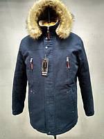Зимняя куртка парка мужская молодежная  на меху    44-52 синий
