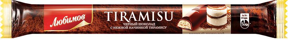 """Шоколад Черный """"Любимов"""" с начинкой Тирамису 38г"""