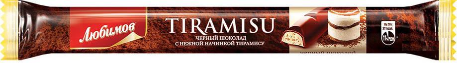 """Шоколад Черный """"Любимов"""" с начинкой Тирамису 38г, фото 2"""