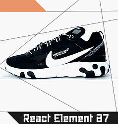React Element 87