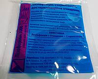 Лизоформин 3000 - концентрат (20 мл) (Дезинфекция, стерилизация)