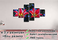 Модульные триптих картины, на ПВХ ткани, 70x120 см, (25x18-2/35х18-2/65x18-2)