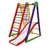 Детский спортивный комплекс для дома Kind-Start 4 Sportbaby