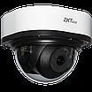 IP камера DL-52O28B, фото 3