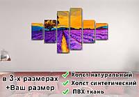 Модульные картины, на ПВХ ткани, 70x120 см, (25x18-2/35х18-2/65x18-2)
