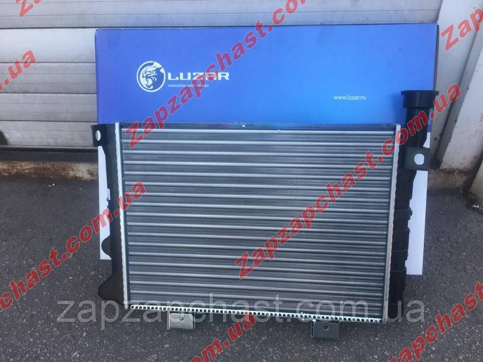 Радіатор охолодження Ваз 21073 ЛУЗАР інжектор (алюмінієвий) (LRc 01073)
