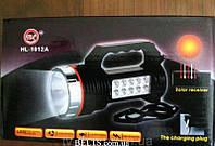 Фонарь аварийный HL-1012 с солнечной батареей, Emergency Lamp With Solar Battery HL-1012, светодиодная лампа