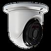 IP камера ES-52O11H/12H/13H, фото 3