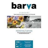 Фотобумага Barva IC-XA12-T01