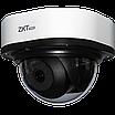 IP камера DL-52T28B, фото 2