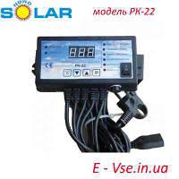 Контроллер Nowosolar PK-22 (на 1 вентилятор и 1 насос)