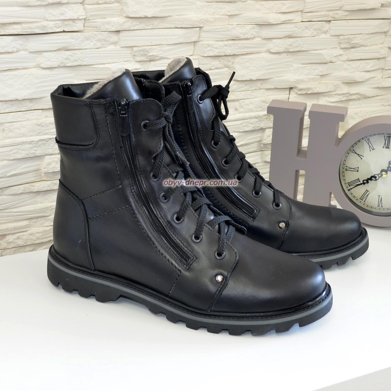 Ботинки мужские кожаные на шнуровке и молнии, зима/осень