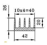 Алюминиевый радиаторный профиль 42х26мм, БПО-1905