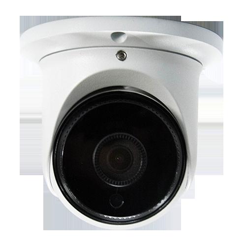IP камера ES-54N11H/12H/13H