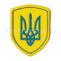 Шеврон нашивка Герб желто-голубой  Украина