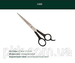 Ножницы парикмахерские MERTZ матированные регулировочный винт прямые 17,5 см 1400 MRZ