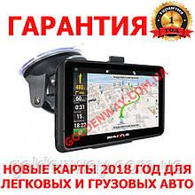 Автомобильный GPS навигатор Shuttle PNA-5028  экран 5 дюймов 8Гб и  256 ОЗУ видеовходом, Навител, Ситигид, IGO