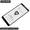 Защитное стекло Full Glue Xiaomi Redmi S2 (Redmi Y2) (Black) - 2.5D Полная поклейка