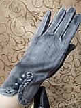 Бархатные+трикотаж Сенсорны женские перчатки ля работы на телефоне плоншете Anna-мода только оптом, фото 2