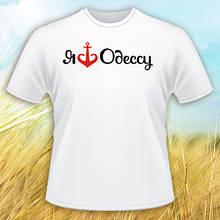 Сувениры для Одессы