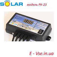 Контроллер Nowosolar PK-23 (на 1 вентилятор и 2 насоса)
