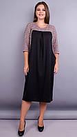 Роксолана. Оригинальное платье больших размеров. Пудра., фото 1