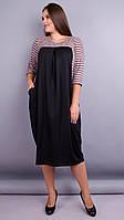 Роксолана. Оригинальное платье больших размеров 66,68. Пудра., фото 1