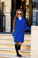 Изумительное осеннее пальто из кашемира для девочки электрик, фото 1
