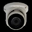 Аналоговая камера ES-34F11J/12J, фото 3