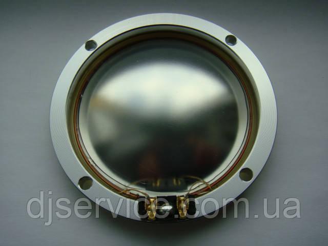 мембрана D8R2431, D8R2430 для драйверов (пищалок) JBL2430, JBL 2431, JBL 2431H, JBL 2435HPL,  JBL2430H