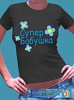 Печать на цветных футболках Днепропетровск