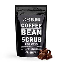 Кофейный скраб Joko Blend Original 200 г
